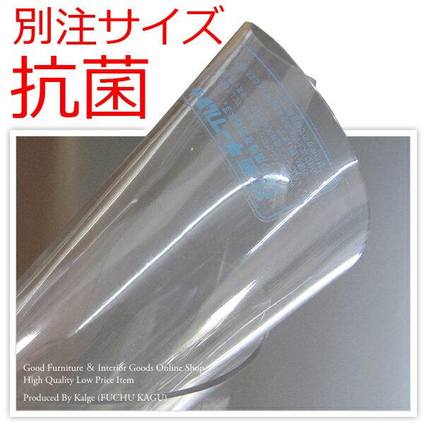 【送料無料】オーダーサイズ 別注テーブルマット厚み2mm (900×2000mm以内) 抗菌加工タイプ 透明 ビニールマット テーブルカバー テーブルマット ビニールクロス テーブルクロス デスクマット テーブルカバー