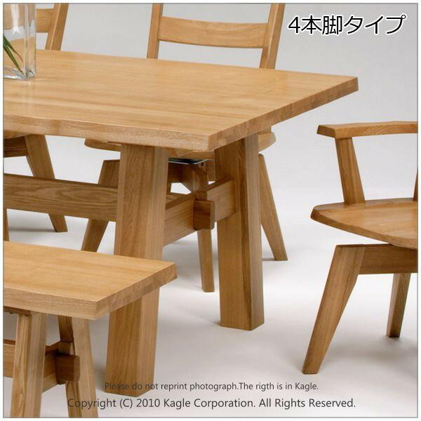 【送料無料】 200cm ダイニングテーブル ...の紹介画像2