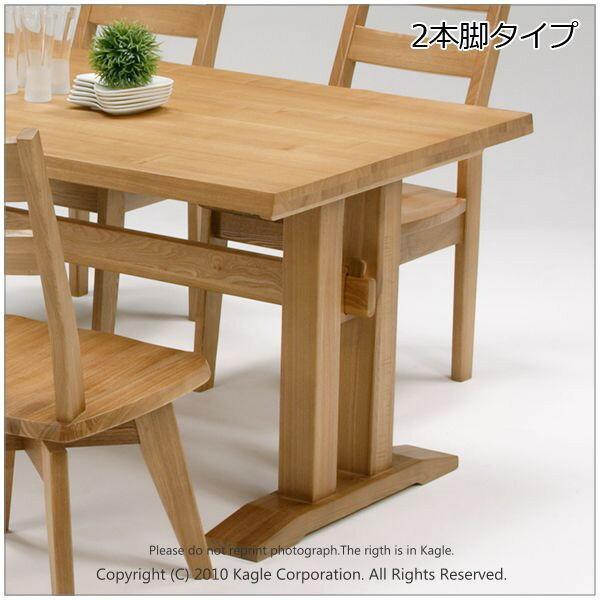 【送料無料】 200cm ダイニングテーブル ...の紹介画像3