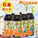 【送料込】 ヒシク 麺つゆ 良香めんつゆ 500ml×6本セット  九州 鹿児島 藤安醸造