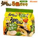 【送料無料】「ハウス食品 うまかっちゃん 博多からし高菜風味 1ケース(5個パック×6個入)」九州の味ラーメン ハウス食品