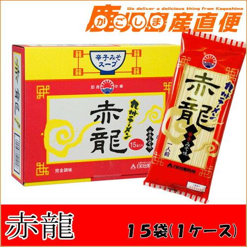 「日の出製粉 九州ラーメン 赤龍 辛子みそ味 1...の商品画像