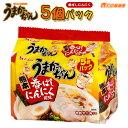ハウス食品 うまかっちゃん 熊本火の国流とんこつ 香ばしニンニク風味 5個パック