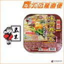 【送料無料】「五木食品 味噌煮込みうどん 生めんタイプ 18個(1ケース)」九州 熊本 五木食品