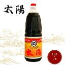 ショッピング鍋 マルソエ醤油 さしみ 醤油 太陽 1.8Lしょうゆ 家庭用 かごしま 鹿児島