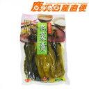 水溜食品 漬物 たかな漬 250g 漬け物九州 鹿児島 水溜食品