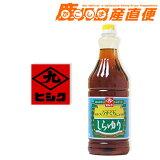鹿児島の醤油!業務用ビッグボトルでお徳です!お吸い物などに!鹿児島醤油 藤安醸造 ヒシク しらゆり1.8Lうまくち うすくちしょうゆ