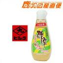 ヒシク ゆず風味 酢みそ コンビニパック 九州 鹿児島 藤安醸造