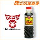 「フンドーキン 醤油 あまくち さしみ 360ml」 九州 大分 フンドーキン醤油