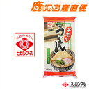 「ヒガシマル 早煮え うどん 1kg」九州 鹿児島