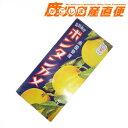 「セイカ ボンタンアメ ビッグサイズ(8粒×6箱詰め)」九州 鹿児島 郷土菓子