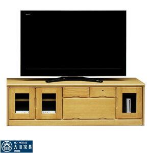 【クーポン配布中】テレビ台 テレビボード TVボード