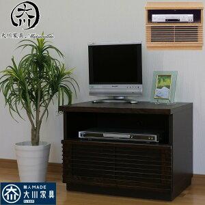 テレビ台 格子 60 テレビボード 日本製 TVチェスト ロ