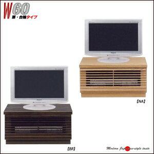 テレビ台 幅60 奥行45 高さ30 テレビボード 日本製 TV