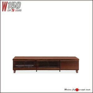 テレビボード 150 テレビ台 大川家具 低い テレビチェ