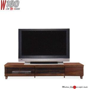 テレビボード 180 テレビ台 格子 テレビチェスト 低い
