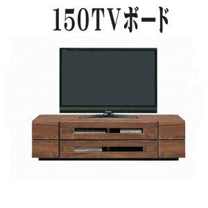 テレビ台 テレビボード TVボード ローボード 150幅 幅