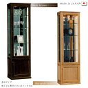 コレクションケース ガラスショーケース 50幅 高さ180