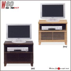 格子 テレビ台 60 テレビボード 脚付き 日本製 TVチェ