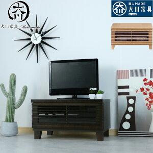 テレビ台 幅60 奥行45 テレビボード 日本製 格子 ロー