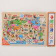 世界地図木製パズル【02P03Dec16】