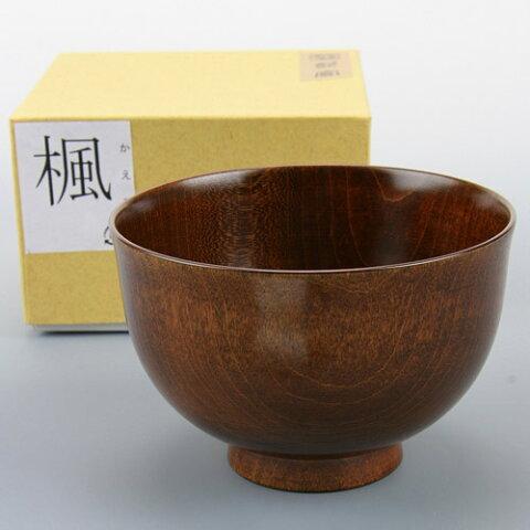 【ご予約品】【山中漆器】 日本の銘木汁椀 楓