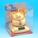 【ソーラートイ】 まるまる幸せ招き猫 金