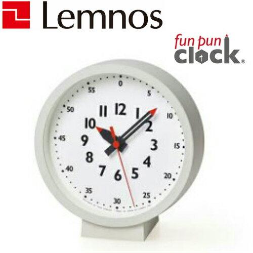 ふんぷんくろっく置型/ Lemnos レムノス funpunclock 置時計 時計 保育園 幼稚園 小学校 子供 キッズ 子供部屋 おしゃれ デザイン 北欧