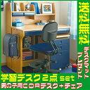 【デスク、チェアの2点セット】【デスクマットプレゼント】コイズミ 学習机 CDコンパクト デスク&チェア&デスクマットセット CDR-391 /..