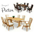 【送料無料】【ダイニング7点セット Pictor-ピクター-】ダイニングセット 7点セット ダイニングテーブル 6人掛け 回転チェア