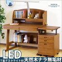 【訳あり】学習机 ナラ無垢ハギ材使用 高級 学習デス
