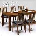 ダイニングセット 無垢 7点 ダイニングテーブルセット 北欧 ウォールナット 7点セット 無料設置 6人掛け 180cm 幅180 天然木 木製 カフェ風 モダン おしゃれ