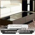 MKマエダ【エムケーマエダ】 リビングテーブル ローテーブル 幅120cm | コレット(Colletto) | COL-120 | 3色(WT/BK/POB) | コレクション収納 引出し収納 【送料無料】