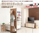 マガジンパーテーション60幅日本製天井つっぱり式パーティションセールSALE%OFF人気シンプル1人暮らしL