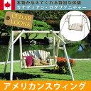 木製セット屋外 庭 園芸 エクステリア