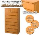 パインチェスト60幅国産日本製天然木完成品セールSALE%OFF人気シンプル1人暮らしL