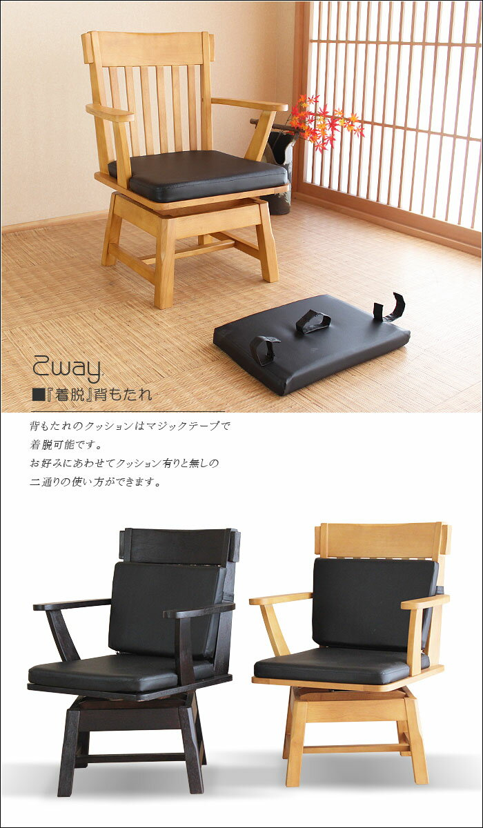 Kagu mori rakuten global market six dining chair dining for Mail order furniture stores