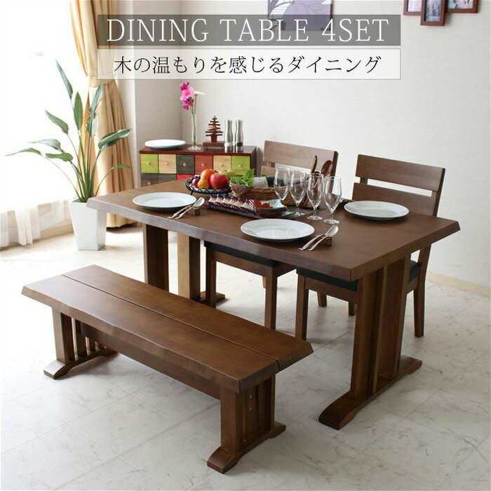 Kagu mori rakuten global market four credit dining set for Mail order furniture stores