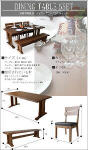 ダイニングテーブルセット幅180cm無垢材ベンチ木製ダイニング5点セットカントリー調6人掛け5点北欧ダイニングチェアー食卓半額イス完成品総無垢材