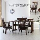送料無料 オーク ダイニング5点セット ダイニングテーブル 回転椅子 ダイニングチェア 食卓セット 食卓 木製 6人用 【smtb-MS】