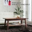 【家具】 センターテーブル リビングテーブル 95cm ウォールナット 引き出し 北欧 シンプル 大川 通販