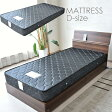 【家具】 マットレス ダブルサイズ シング 寝具 ボンネルコイル ベッドダブル ベットマット ダブルマット ベッド用マットレス