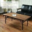 センターテーブル 幅100 木製 リビングテーブル パイン アンティーク風 カントリー 収納棚付き スチール脚 食卓 座卓