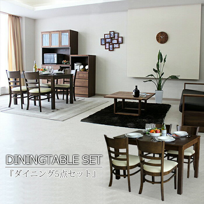 Kagu mori rakuten global market four nostalgic modern for Four chair dining table set