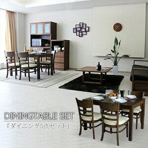 4人用ダイニング5点セットダイニングセット5点ダイニングセットレトロモダン4人用食卓テーブルセットダイニングチェアダイニングテーブル食卓セット4人掛けテーブルシンプル