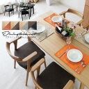 * ダイニングテーブル 5点セット 160cm ダイニングセット ダイニングテーブルセット シンプル シック 木製 モダン ミッドセンチュリー 食卓 ダイニング ダイニングチェアー 4人用 北欧 シンプル シンプル