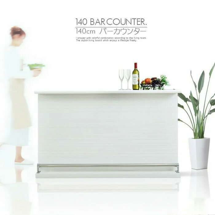 140 cm wide bar counter table kitchen counter 46 white room divider counters kitchen storage rack kitchen rack storage rack counter furniture store okawa