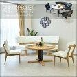 【家具】 ダイニングテーブルセット リビングダイニングセット 幅110cm 昇降テーブル 昇降式 北欧 木製 無垢 4点セット コーナーソファー 4人掛け 5人掛け ソファーセット 食卓 ダイニングセット 応接セット
