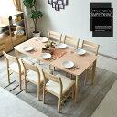 【新生活応援】 ダイニングテーブル 7点セット 幅170 木製 6人用 6人掛け ダイニング7点セット バ—チ材 木製 北欧 モダン 台数限定 食卓テーブル セット ブラウン ナチュラル 椅子 テーブル チェアー