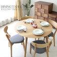 【家具】 ダイニングテーブルセット 幅107cm 5点 無垢 北欧 木製 4人掛け 丸 丸テーブル ダイニングテーブル5点セット オーク ダイニングテーブル ダイニングチェアー チェアー 椅子 食卓 モダン ナチュラル